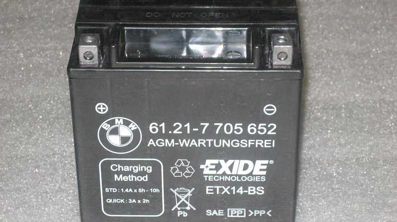 agm_motorcycle_battery